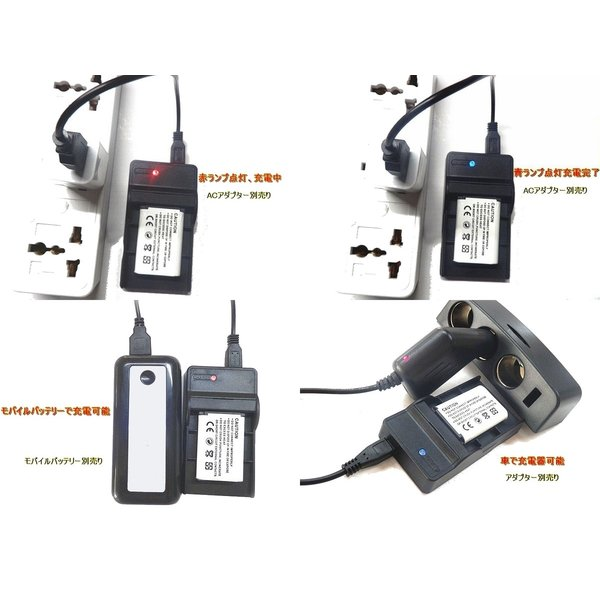 Canon キヤノン 互換バッテリー BP-727 2個 & [ 超軽量 ] USB 急速 バッテリーチャージャー 互換充電器 CG-700 1個 [ 3点セット ]