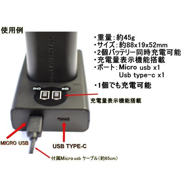 [ あすつく対応 ] [ デュアル ] Canon キヤノン NB-6L / NB-6LH 用 USB 急速 バッテリーチャージャー 互換充電器 CB-2LY