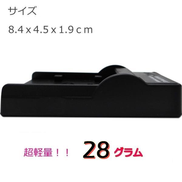 [ あすつく対応 ] [ 超軽量 ] Canon キヤノン NB-6L / NB-6LH 用 USB 急速 バッテリーチャージャー 互換充電器 CB-2LY