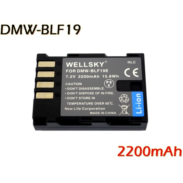 Panasonic パナソニック DMW-BLF19 互換バッテリー 2個 & 超軽量 USB 急速 互換充電器 バッテリーチャージャー DMW-BTC10 / DMW-BTC13  1個