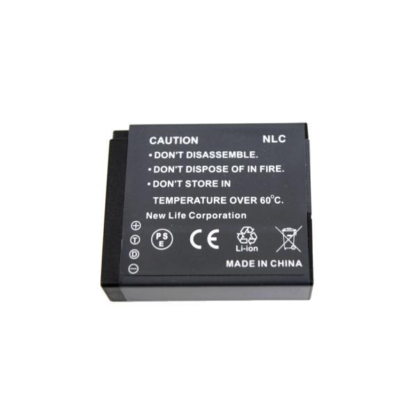 [ 2個セット ] Panasonic パナソニック DMW-BLH7 互換バッテリー [ 純正充電器 で 充電可能 残量表示可能 ]
