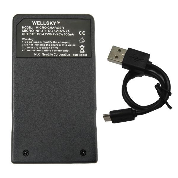[ 超軽量 ] PENTAX ペンタックス [ D-LI122 / D-LI68 ]  用 USB 急速 バッテリーチャージャー 互換充電器 K-BC68J
