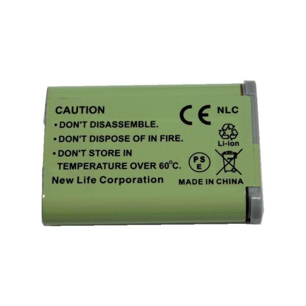 CANON キヤノン NB-12L 互換バッテリー 2個 & [ 超軽量 ] USB 急速 互換充電器 バッテリーチャージャー CG-2LG 1個