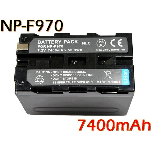 SONY ソニー NP-F950 NP-F960 NP-F970 互換バッテリー 7400mAh 1個 & 超軽量 USB 急速 互換充電器 バッテリーチャージャー BC-VM10 1個 [ 2点セット ]