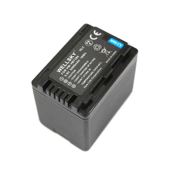 [ あすつく対応 ] [ 2個セット ] Panasonic パナソニック VW-VBK380 / VW-VBK380-K 互換バッテリー [ 純正品と同じよう使用可能 ]
