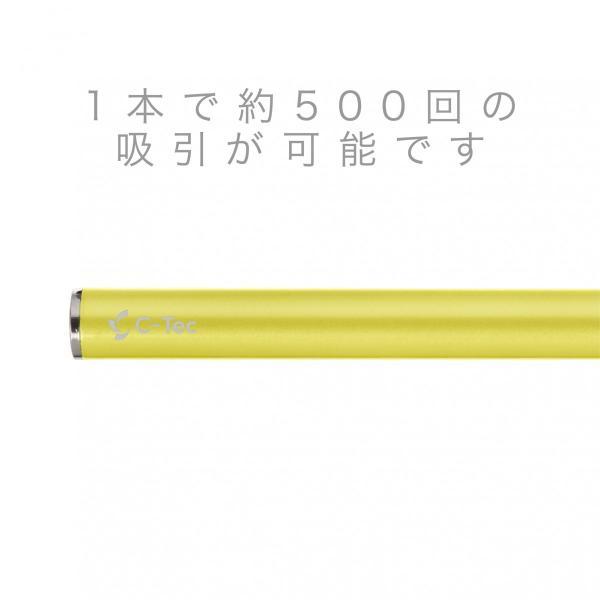 電子タバコ 使い捨て C-Tec STICK エナジードリンク 禁煙グッズ newlogic-store 03