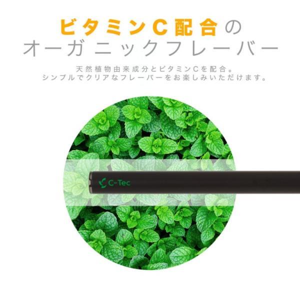電子タバコ 使い捨て C-Tec STICK ミント 禁煙グッズ|newlogic-store|02