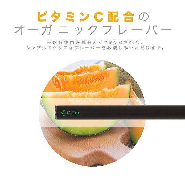 電子タバコ 使い捨て C-Tec STICK メロン 禁煙グッズ|newlogic-store|02