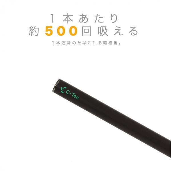 電子タバコ 使い捨て C-Tec STICK メロン 禁煙グッズ|newlogic-store|03