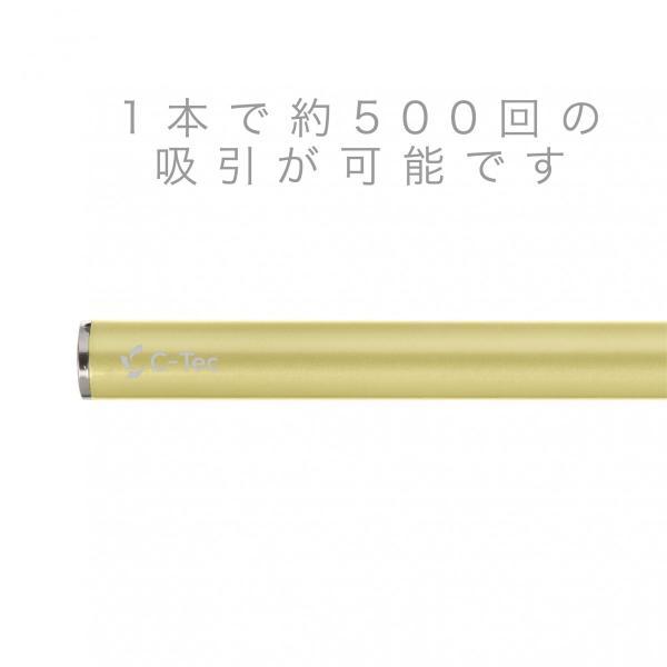 電子タバコ 使い捨て C-Tec STICK フレンチバニラ 禁煙グッズ|newlogic-store|03