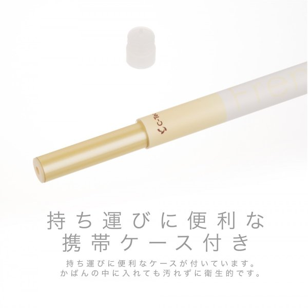 電子タバコ 使い捨て C-Tec STICK フレンチバニラ 禁煙グッズ|newlogic-store|04