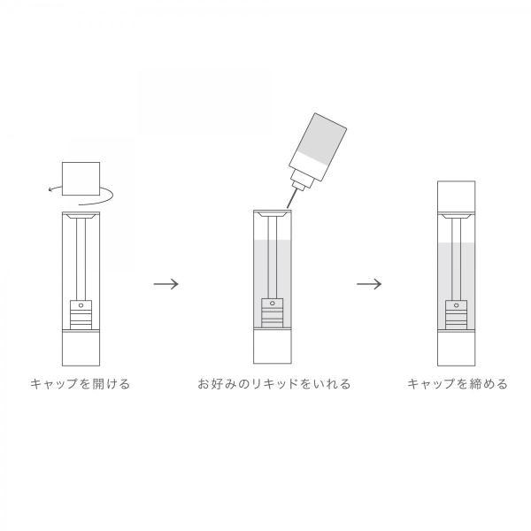 C-Tec アトマイザー(シルバー)  ctec シーテック(5本入)|newlogic-store|06
