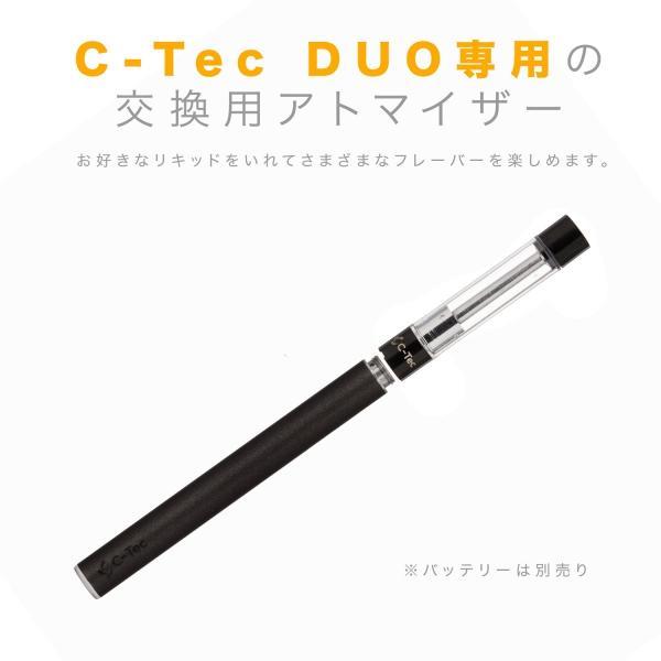 C-Tec アトマイザー(ブラック)  ミストサプリ ctec シーテック newlogic-store 02
