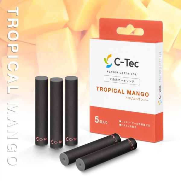 ミストサプリ C-Tec DUO フレーバーカートリッジ (トロピカルマンゴー) ctec newlogic-store
