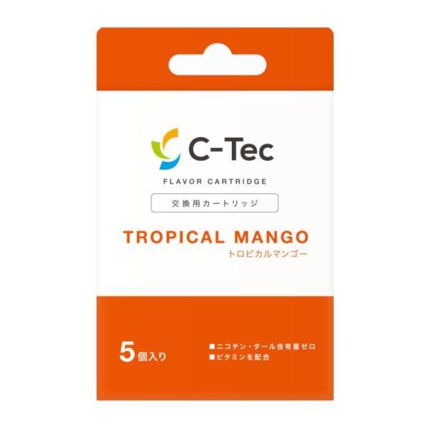 ミストサプリ C-Tec DUO フレーバーカートリッジ (トロピカルマンゴー) ctec newlogic-store 02
