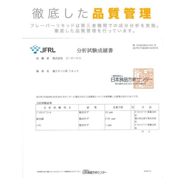 シーテック C-Tec DUO フレーバーカートリッジ (クリスタルメンソール)ミスト サプリ ctec|newlogic-store|05