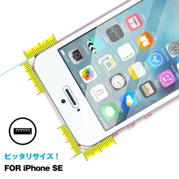 iPod touch (第5/6世代)用 液晶保護 ガラスフィルム 0.3 mm 保護ガラス (カメラ穴あり) NEWLOGIC C-Glass|newlogic-store|06