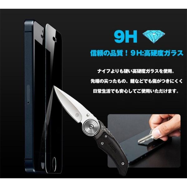 iPod touch (第5/6世代)用 液晶保護 ガラスフィルム 0.3 mm 保護ガラス (カメラ穴なし) NEWLOGIC C-Glass