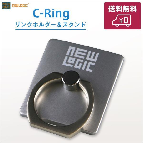 リングホルダー C-Ring スマホ タブレット 用 落下防止 マルチ ホルダー リング & スタンド iPhone / iPad / iPod / Xperia フック付き NEWLOGIC (シルバー)|newlogic-store