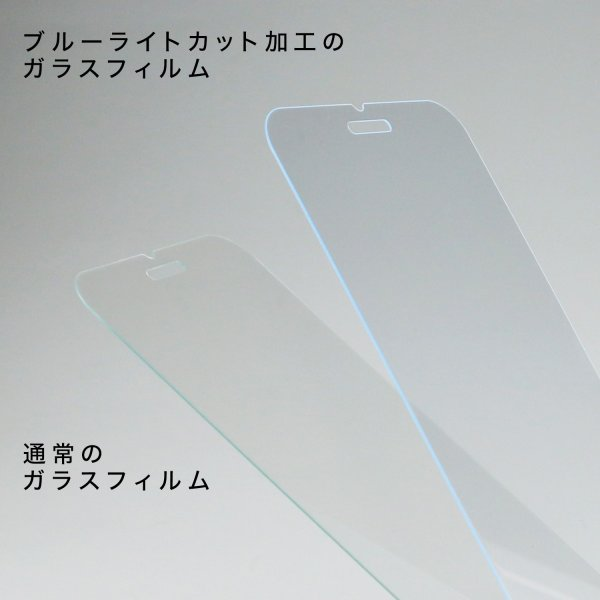 iPhone8 ブルーライトカット スマホ ガラスフィルム 保護フィルム 日本製 ラウンドエッジ ワイドサイズ 0.3mm C-Glass|newlogic-store|02