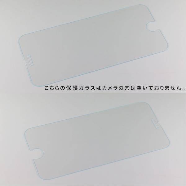 iPhone8 ブルーライトカット スマホ ガラスフィルム 保護フィルム 日本製 ラウンドエッジ ワイドサイズ 0.3mm C-Glass|newlogic-store|03