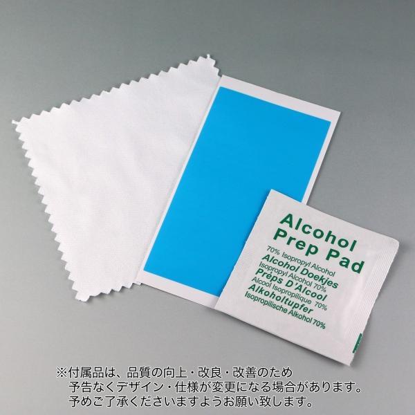 iPhone8 ブルーライトカット スマホ ガラスフィルム 保護フィルム 日本製 ラウンドエッジ ワイドサイズ 0.3mm C-Glass|newlogic-store|05