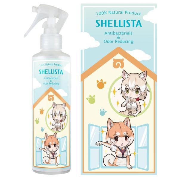 【 けものフレンズ2 】除菌 消臭 スプレー Shellista ( シェリスタ )  天然成分 ナチュラル 100% 250ml|newlogic-store