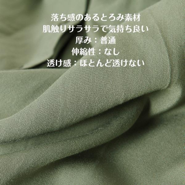 ワンピース ロングワンピース マキシ丈 カーディガン ロングカーディガン レディース ベージュ カーキ ブルー ネイビー 春 春夏 2019年2月新作 DarkAngel newmode 06
