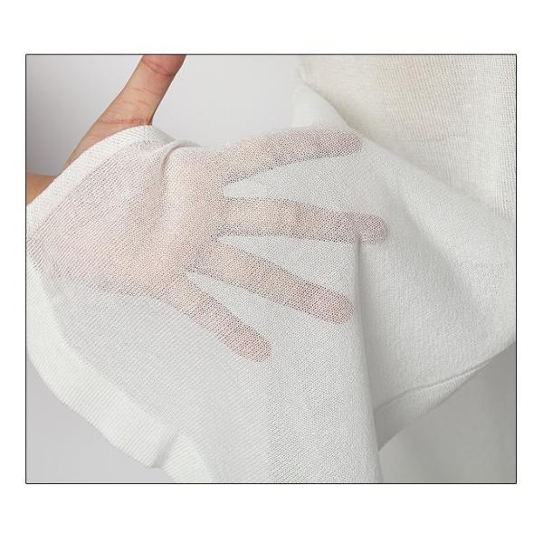 サマーニット ロングカーディガン 長袖 七分袖 冷房対策 カーディガン レディース 薄手 夏 ロングカーディガン 大きいサイズ 体型カバー|newmode|04