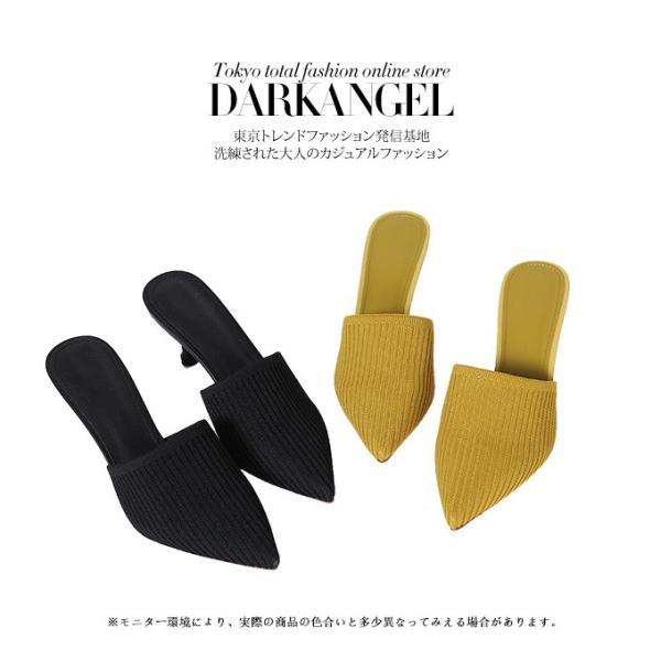ミュール サンダル ポインテッドトゥ ニット リブニット レディース  シューズ DarkAngel newmode 03