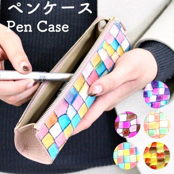 ペンケース筆箱化粧ポーチブランド可愛いかわいい人気安いプチプラ高級感レディースメンズ7000円大人学生細い一万円以内レザーおしゃ