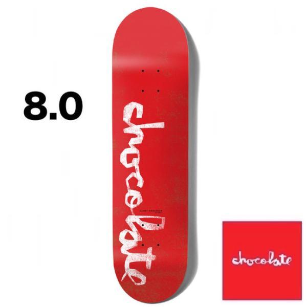 【Chocolate】チョコレート ORIGINAL CHUNK 8.0inc デッキ DECK skate スケボー スケートボード [Kenny Anderson]