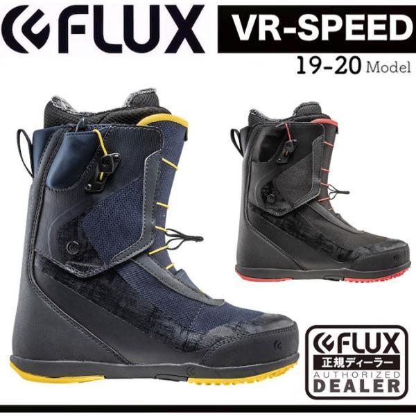 【FLUX】フラックス 19-20モデル VR-Speed スノーボード ブーツ 靴 クイック シューレース スピード パーク ジブ フリーライド Black Yellow Red 25 26 27