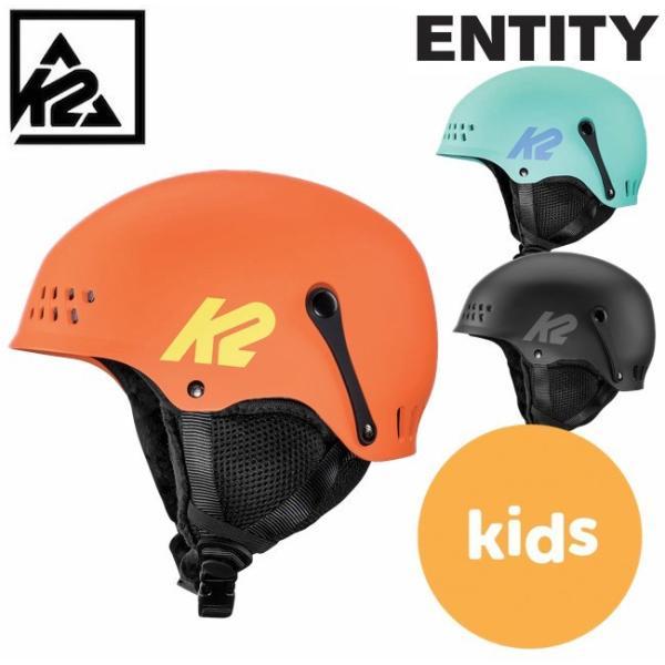 【K2】 ケーツー ENTITY エンティティ 18-19 ヘルメット YOUTH KIDS 子供用 スノーボード スキー バックカントリー パーク バイク BIKE HELMETS