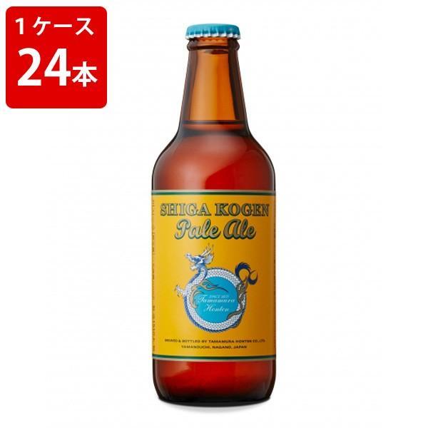 本店 ビール 玉村