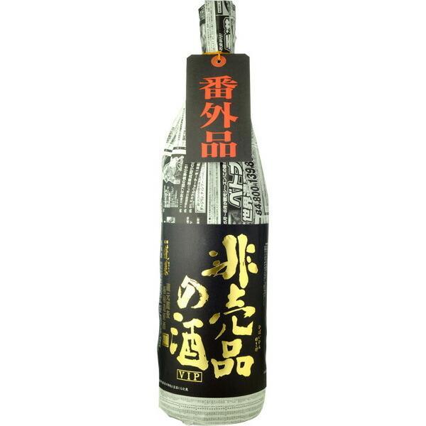 父の日オススメギフトお酒地酒日本酒蓬莱非売品の酒VIP1800ml