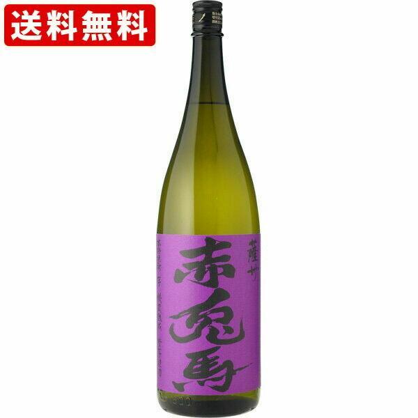 送料無料 紫の赤兎馬 綾紫芋 25度 1800ml (北海道・沖縄+890円)