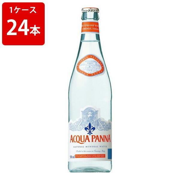 父の日 お酒 ギフト お酒  アクアパンナ ナチュラルミネラルウォーター 500ml 瓶 (1ケース/24本入り)