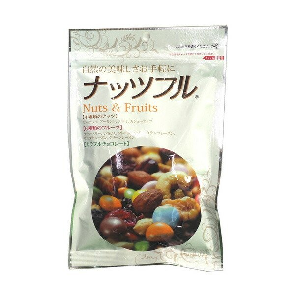 ナッツフル 150g ミックスナッツ ドライフルーツ チョコ (単品) 味源