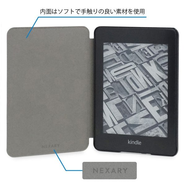 Kindle Paperwhite 2018 第10世代 ハード ケース カバー オートスリープ マグネット蓋 PUレザー 軽量 スリム|nexary|03