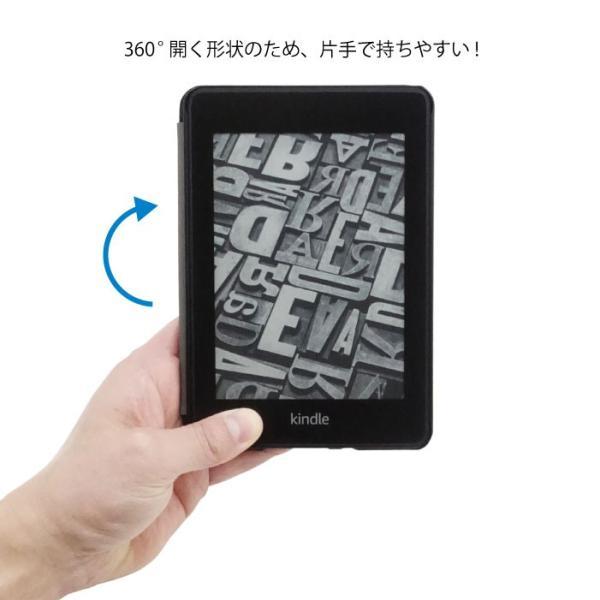 Kindle Paperwhite 2018 第10世代 ハード ケース カバー オートスリープ マグネット蓋 PUレザー 軽量 スリム|nexary|05