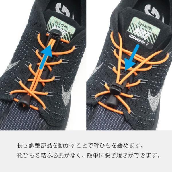 靴 紐 ほどけ ない Amazon.co.jp: RJ-Sport