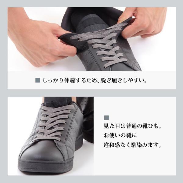 結ばない 伸びる 靴ひも 靴の着脱を簡単に! 伸縮する靴ひも  織物 + ゴム|nexary|02