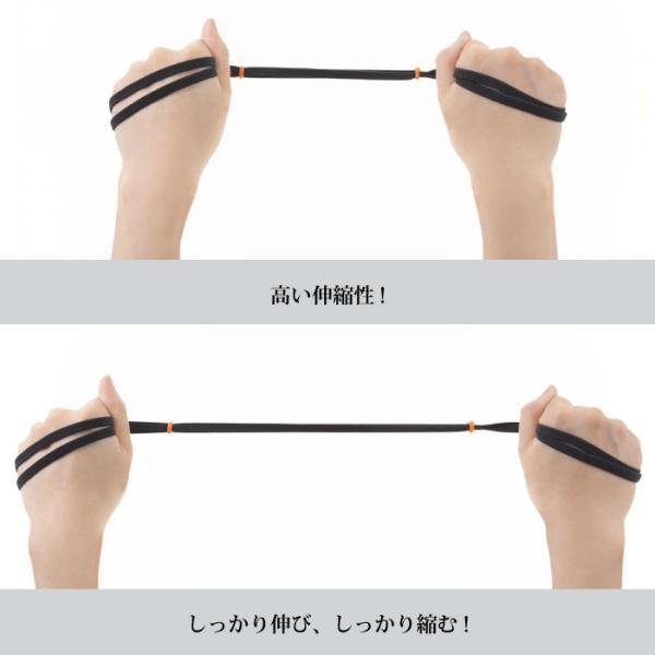 結ばない 伸びる 靴ひも 靴の着脱を簡単に! 伸縮する靴ひも  織物 + ゴム|nexary|03