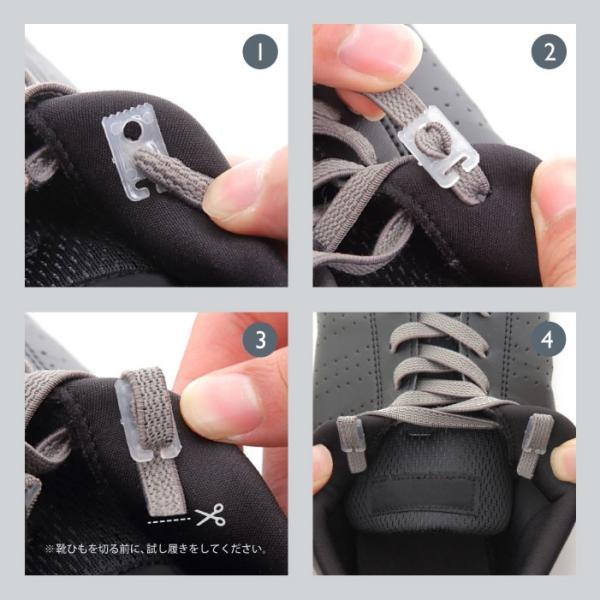 結ばない 伸びる 靴ひも 靴の着脱を簡単に! 伸縮する靴ひも  織物 + ゴム|nexary|05