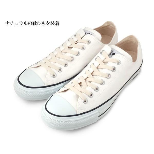結ばない 伸びる 靴ひも 靴の着脱を簡単に! 伸縮する靴ひも  織物 + ゴム|nexary|09