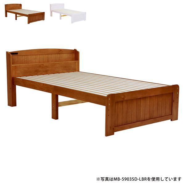 ベッドフレームベッド単体ベッドのみシングルサイズSサイズコンセント付MB-5905S-WS/LBR