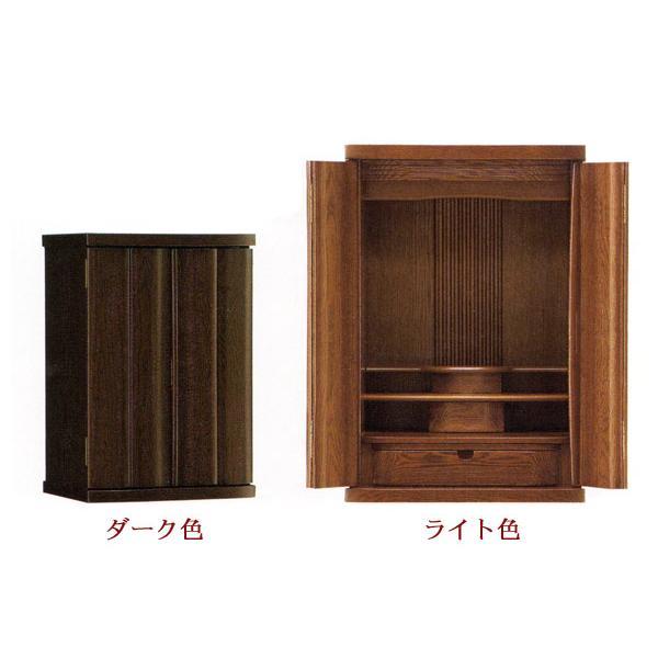 家具調仏壇 IEBT-0066 25号 ナラ ダーク色 ライト色 LEDライト付