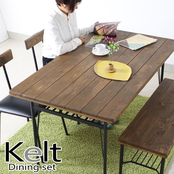 ダイニングテーブルセット 4点 ケルト (ケルト ダイニング4点セット) 北欧 天然木 パイン無垢 木製 KELT 140