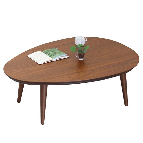 こたつ テーブル 楕円形 家具調 DENBY デンビー 110サイズ